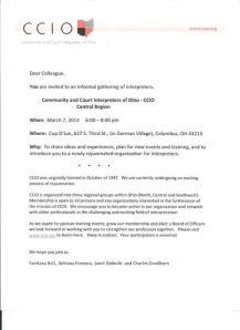 CCIO invitation March 7, 2013